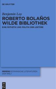 Wilde_Bibliothek_Cover1_final